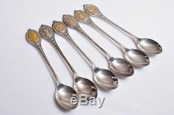 Franklin Mint Sterling Silver & 24K Gold SOVEREIGN QUEENS SPOON COLLECTION