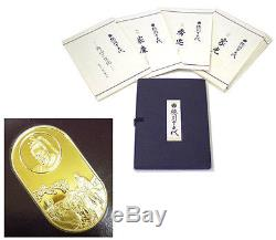 Rare Franklin Mint Tokugawa 15Medal Coin Set sterling silver total of about 390g